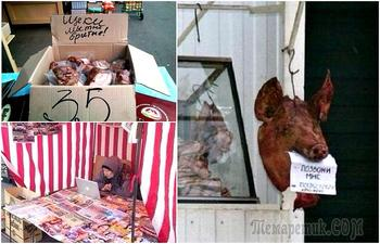 Уморительные снимки, доказывающие, что рынок - место, где возможно все