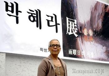 Корейская живопись. Пак Хе Ра - Park Hye Ra (박혜라). Республика Корея