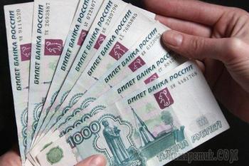 Сбербанк России, банк, у которого бесчеловечное отношение к клиентам!