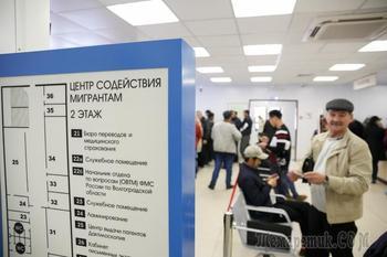 России предрекли рекордное число мигрантов