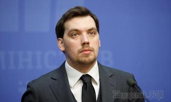 На Украине возникли проблемы с заменой премьер-министра