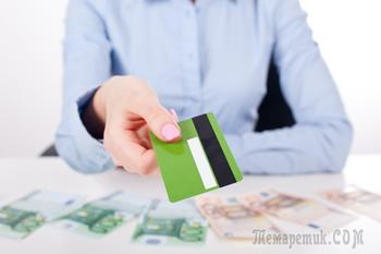 Банки начали блокировать карты клиентов за необоснованные переводы от тысячи рублей