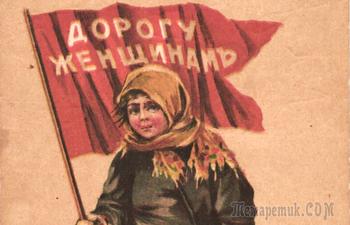 Как женщины России начали революцию в 1917 году, не дожидаясь, когда им «дадут права»
