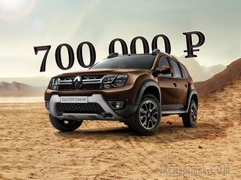 Простая машина, которую сложно купить: стоит ли покупать Renault Duster за 700 тысяч