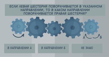 Задачка на выявление технических способностей