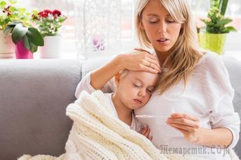 Когда советы народной медицины опасны для здоровья ребенка