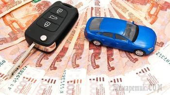 Как вернуть деньги за отменённый штраф ГИБДД?