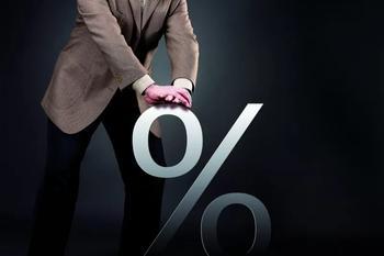 Что делать, если банк повысил ставку по уже выданному кредиту?