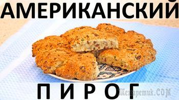 Американский пирог: с беконом, зелёным луком и сыром