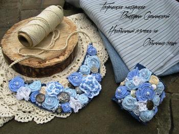 Мастерим текстильное колье в стиле бохо