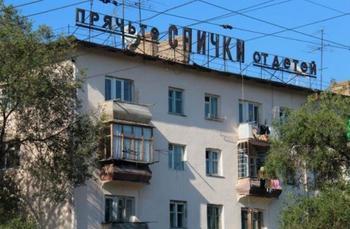 Агитационные плакаты и вывески советской эпохи