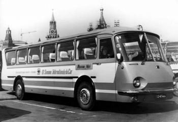 Экспериментальный туристический автобус ЛАЗ Украина – 67