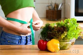 Какие овощи включить в меню для эффективного похудения?