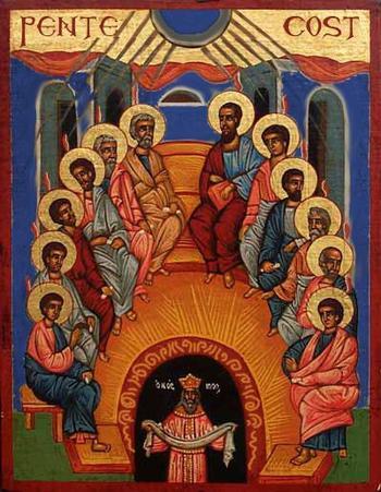 """Икона """"Сошествие Святого Духа на апостолов"""""""