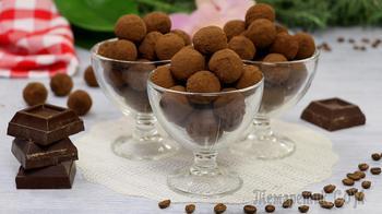 """Шоколадные конфеты """"Трюфели"""" Классические"""