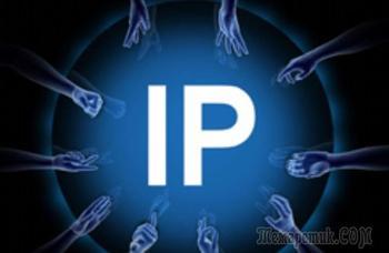 Как узнать IP-адрес компьютера