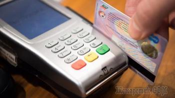 Банк ДОМ.РФ, не заинтересован в клиентах