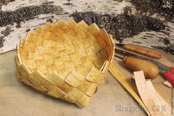 Плетем тарелку из бересты для сухого наполнения