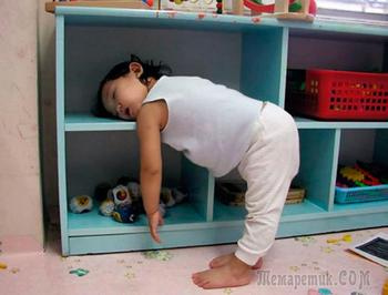 Где играли, там и заснули!