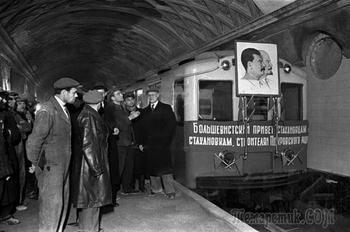 Малоизвестные факты о столичной подземке