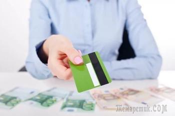 """Россельхозбанк, """"клиентоориентированный"""" банк"""