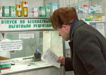 В Росздравнадзоре объяснили, кому из россиян положены бесплатные лекарства