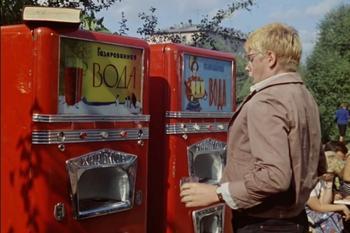 История торговых автоматов в СССР