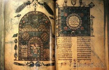 Скрытые древние тексты, прочитанные при помощи современных технологий
