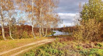 И опять осень золотая!   Беларусь.  Река  Березина.