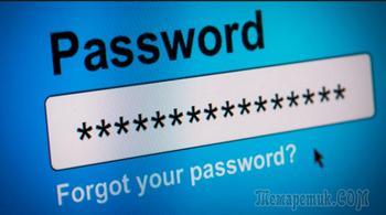 10 сервисов генераторов паролей онлайн