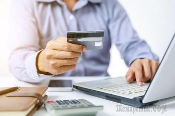 ВТБ сливает персональные данные клиентов мошенникам!