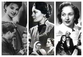 Актрисы советского кино