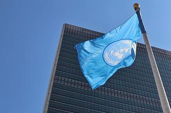 В России предлагают перенести штаб-квартиру ООН из США в Швейцарию