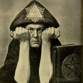 Алистер Кроули — сумасшедший гений или обычный шарлатан