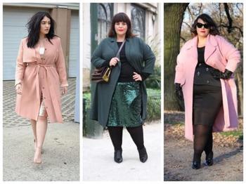 Как носить вещи оверсайз полным женщинам