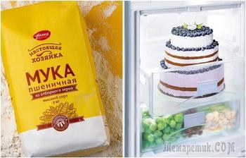 10 продуктов, которые можно хранить в морозилке неприлично долго