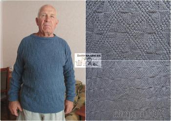 Мужской свитер несложным узором — только лицевые и изнаночные петли