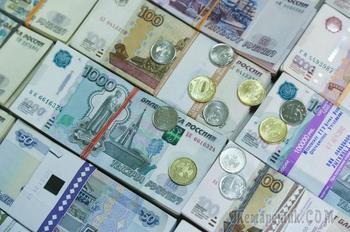 Мой опыт открытия вклада в банке Русский Стандарт