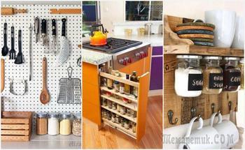 Если на кухне не развернуться: 19 очень практичных идей хранения для маленькой и тесной комнаты
