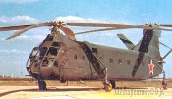 Необычное оружие СССР. Часть 7