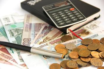 Россельхозбанк, ошибки операциониста при оформлении заявки на кредитную карту, повлекший отказ в оформлении