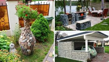 Габионы в ландшафтном дизайне, или Как при помощи нехитрой сетчатой конструкции и камня преобразить дачу