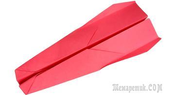 Как сделать самолетик из бумаги с демонстрацией полета