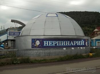 Путешествие по Байкалу 3. Иркутск. Листвянка.
