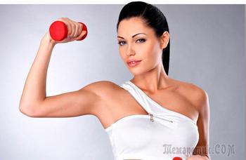 Тренируемся дома: 10 упражнений для всего тела