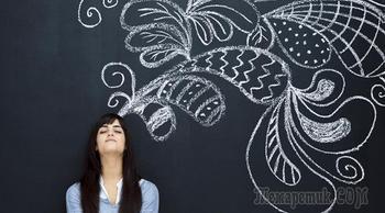 8 причин, по которым ваш мозг не хочет работать