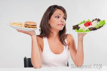 12 заповедей, которые помогут похудеть и привести тело в идеальную форму