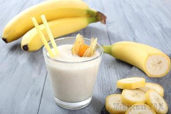 19 сумасшедших лечебных свойств бананов для Вашего здоровья
