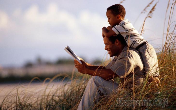 отец и сын загадка