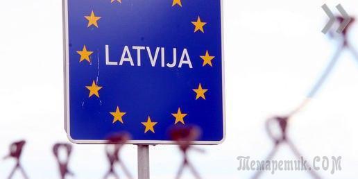 Латвийцы в шоке: нам кричат — «убирайтесь вон из Англии»